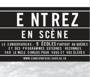 Théâtre du Conservatoire d'art dramatique de Québec